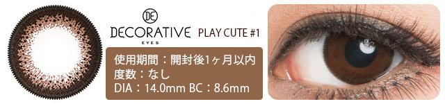 PLAY CUTE No.1 �٤ʤ��ÎÎގ��׎Î��̎ގ������� �̎ߎڎ���������