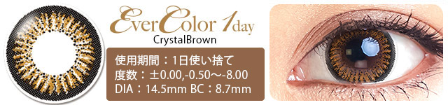 �̎ގ׎��ݥ��饳����ǡ�EverColor1day