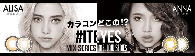 ���٤ʤ��ۡ�IT EYES(���åȥ�������MELLOW SERIES���ء����륰�졼 ����ͭ����ƣ�İ���ץ�ǥ塼����10���� ���ǡ����饳��